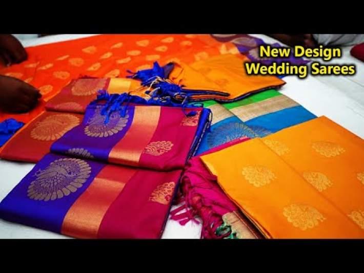 New Design Wedding Sarees Wholesale Price | New Collection Pattu Saree Salem
