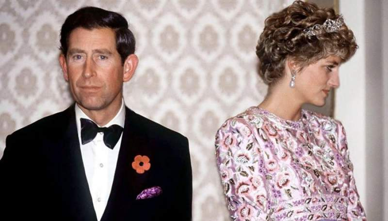 Princess Diana felt near to death on her wedding day to Prince Charles