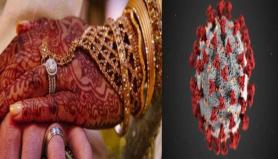 Corona Virus: AP Govt Restrict 150 People in Weddings